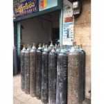 ร้านขายส่งก๊าซอุตสาหกรรม - ห้างหุ้นส่วนจำกัด ชัยอ๊อกซิเย่น  (มิตร)
