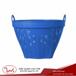 W Plastic (2002) Co.,Ltd.