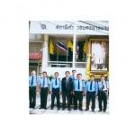 รปภ อาคาร - รักษาความปลอดภัย คิงส์ เบสท์ แอนด์ ลอ