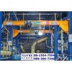 S Y B Crane Engineering And Service Co Ltd