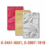 จำหน่ายถุงซิปล็อค - ถุงพลาสติกใหญ่พิเศษ สินชัยพลาสติก