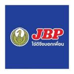 เจบีพี - บริษัท เจ พี เพ้นท์ จำกัด