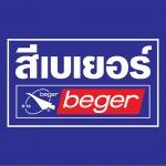 เบเยอร์ - บริษัท เจ พี เพ้นท์ จำกัด