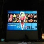 ป้ายกล่องไฟ LED ภูเก็ต - ร้านป้ายโฆษณา ภูเก็ต คิงอาร์ต แอดเวอร์ไทซิ่ง