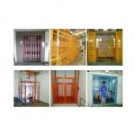 ลิฟท์โรงงาน - ห้างหุ้นส่วนจำกัด พลัส อีลิเวเตอร์ ซิสเท็ม