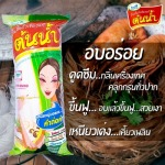 Muang Thai Food Products Co Ltd