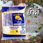 Fresh vermicelli, wholesale price - Thai Center Food Products Co Ltd
