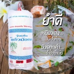 Wholesale dried vermicelli - Thai Center Food Products Co Ltd