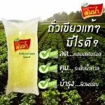100% mung bean vermicelli factory - Thai Center Food Products Co Ltd