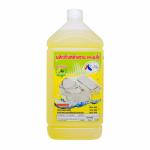 โรงงานผลิตน้ำยาล้างจาน - โรงงานผลิตภัณฑ์ทำความสะอาด - คงธนา เซอร์วิส