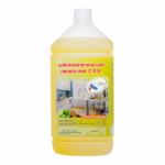 โรงงานน้ำยาทำความสะอาดอเนกประสงค์ - โรงงานผลิตภัณฑ์ทำความสะอาด - คงธนา เซอร์วิส