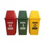 ขายส่ง ถังขยะพลาสติก - โรงงานผลิตภัณฑ์ทำความสะอาด - คงธนา เซอร์วิส