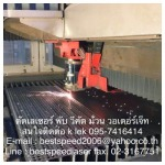 Best Speed Lasercut Co Ltd