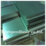 Best Speed Lasercut Co Ltd