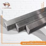 T P Subcharoen Co., Ltd.