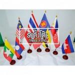 ผลิตธงโฆษณา - ผลิตและจำหน่ายธงทุกประเภท ตงก๊วน มีเดีย พริ้นติ้ง