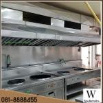 รับทำเตาสแตนเลส ครัวโรงแรม พิษณุโลก - รับสั่งทำเครื่องครัวสแตนเลส พิษณุโลก วัฒนชัยการช่าง