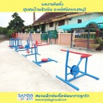 Outdoor exercise equipment Chon Buri - Rambokids Play Field