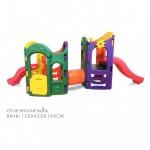 ของเล่นพลาติกในร่ม นำเข้า - เครื่องเล่นสนามทั่วไทย Hippo Playground