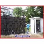 Rungthanakit Karnchang