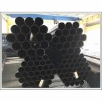 ขายท่อเหล็กดำ ราชบุรี - บริษัท ที เอ็น แอล สตีล จำกัด