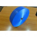 พลาสติกสานเคลือบสีน้ำเงิน - โรงงานกระดาษเคลือบพลาสติก ไทยเปเปอร์ พลาสแพ็ค