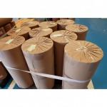 ศูนย์บริการเคลือบพลาสติก - โรงงานกระดาษเคลือบพลาสติก ไทยเปเปอร์ พลาสแพ็ค