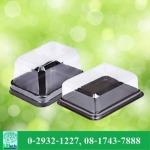 กล่องเบเกอรี่ใส ราคาส่ง - รับผลิตบรรจุภัณฑ์อาหาร  U Pack Green Vision
