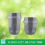 รับผลิตเเก้วพลาสติกใส - รับผลิตบรรจุภัณฑ์อาหาร  U Pack Green Vision