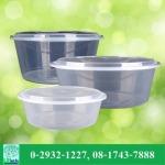 กล่องใส่อาหารทรงกลม พร้อมฝาปิด - รับผลิตบรรจุภัณฑ์อาหาร  U Pack Green Vision