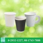แก้วกระดาษกาแฟร้อน  ราคาส่ง - รับผลิตบรรจุภัณฑ์อาหาร  U Pack Green Vision