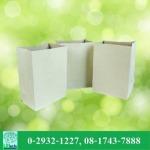 ถุงกระดาษใส่กาแฟเย็น ราคาส่ง - รับผลิตบรรจุภัณฑ์อาหาร  U Pack Green Vision