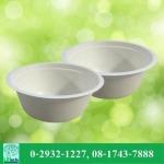 โรงงานผลิตถ้วยโฟม - รับผลิตบรรจุภัณฑ์อาหาร  U Pack Green Vision