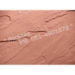 หินทราย Sand Stone - บริษัท ยูแลนด์ จำกัด
