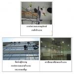 บริการทำความสะอาดครบวงจร - บริษัท จีเอฟไอ โซลูชั่น เซอร์วิส จำกัด