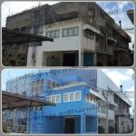 ทาสีอาคาร ทาสีโรงงาน - ช่างทาสีโรงงานและอาคารสูง (ชาคริต)