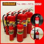 ถังดับเพลิงสีแดง อุดรธานี - ถังดับเพลิง อุดร เวิลด์ แชมป์
