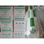 โรงงานผลิตกรวจกระดาษน้ำดื่ม - วังสุภา (โรงงานผลิตกรวยกระดาษสำหรับดื่มน้ำ)