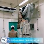 ล้างแอร์แขวน ชลบุรี - ชิลเลอร์โรงงาน ไทยคีพ