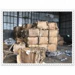 รับซื้อเศษกระดาษ ชลบุรี - บริษัท พี อาร์ เอส กรุ๊ป จำกัด