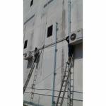 Premier Protection Engineering Co Ltd