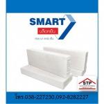 อิฐมวลเบา คิวคอน, Smart block พัทยา บ่อวิน  - บริษัท สุธาพร ค้าวัสดุ จำกัด