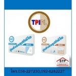 ปูนสำเร็จรูป TPI ชลบุรี - บริษัท สุธาพรค้าวัสดุ จำกัด
