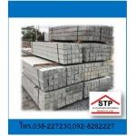 เสารั้วคอนกรีต STP พัทยา บ่อวิน ระยอง - บริษัท สุธาพรค้าวัสดุ จำกัด