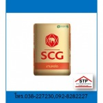 ปูนช้างส้ม SCG พัทยา บ่อวิน ระยอง  - บริษัท สุธาพรค้าวัสดุ จำกัด