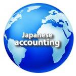 งบการเงินภาษาญี่ปุ่น - สำนักงานบัญชี วี อาร์ สหบัญชีกรุ๊ป