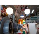 หลอดไฟ - บริษัท ที พี เอ การไฟฟ้า จำกัด