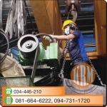 ซ่อมมอเตอร์ทาวเวอร์เครน - กรุงเทพเกียร์ รุ่งเรืองแมคคานิค รับซ่อมมอเตอร์อุตสาหกรรม