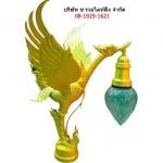 โคมไฟหงส์ - โคมไฟประติมากรรม หงษ์ กินรี-ช รวยไลท์ติ้ง