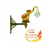 โคมไฟติดผนัง ช้างทรง - โคมไฟประติมากรรม หงษ์ กินรี-ช รวยไลท์ติ้ง